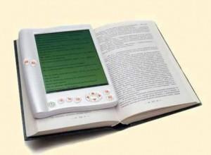 электронная книга цена