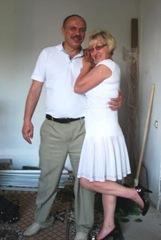 я и моя жена
