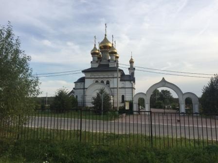 церковь восленка